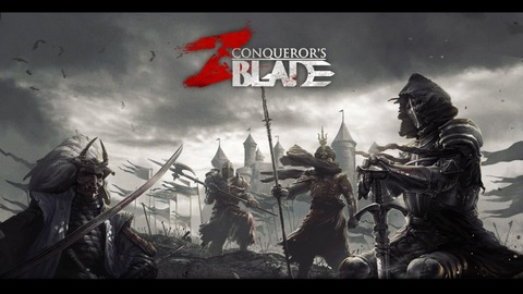 Conqueror's Blade - Conqueror's Blade dévoile son gameplay et vante ses qualités techniques massives