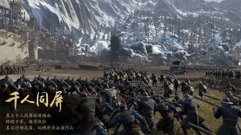 Conqueror's Blade - War Rage s'annonce à l'E3 2017 et en version occidentale