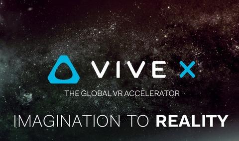 HTC Vive - Vive X : HTC aligne 100 millions pour encourager la production de contenu en réalité virtuelle