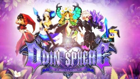 Test Odin Sphere Leifthrasir : le retour gagnant