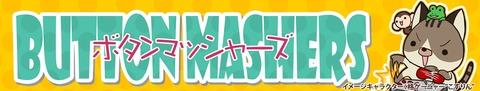 Capcom Pro Tour - Un Toops en Colombie et le premier tournoi japonais du CPT - Les tournois SFV du week-end