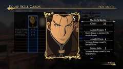 Arslan GroupF Screens Skillcard rankS