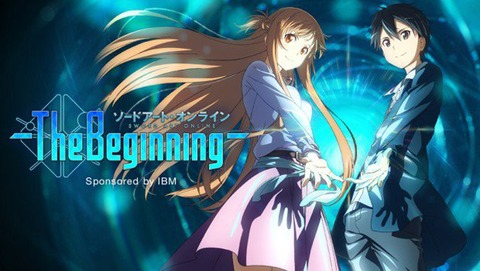 Sword Art Online: The Beginning - Premières images de l'expérience Sword Art Online: The Beginning