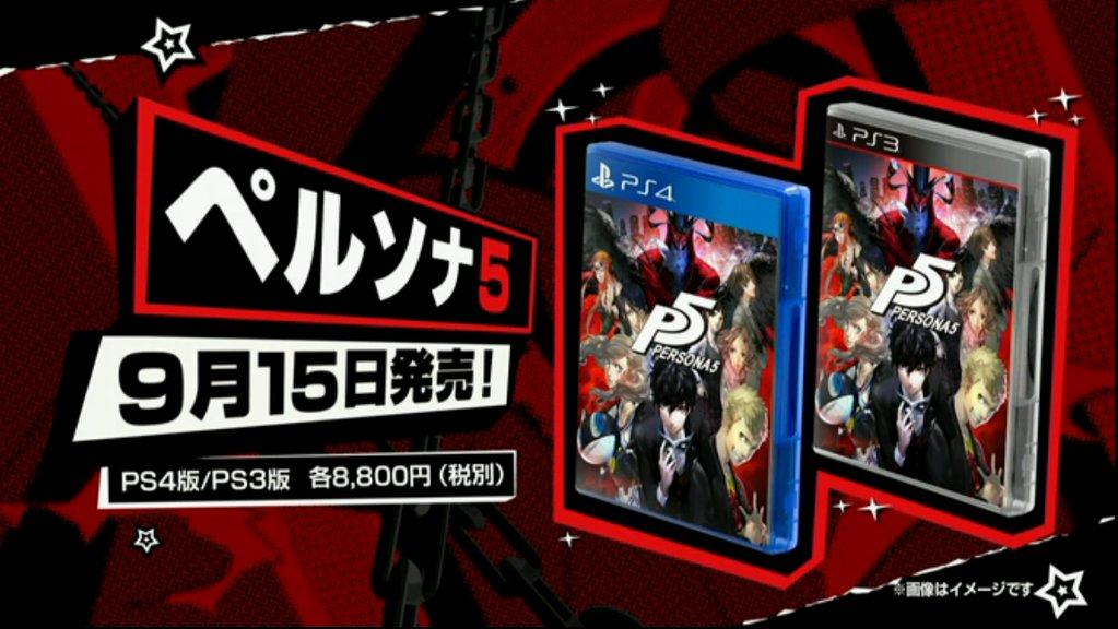 Une date de sortie, un nouveau trailer et une série annoncés pour Persona 5