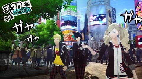 Persona 5 : Un nouveau trailer… Et 6 semaines de retard !