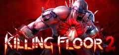 Nouveau contenu pour Killing Floor 2, en bêta