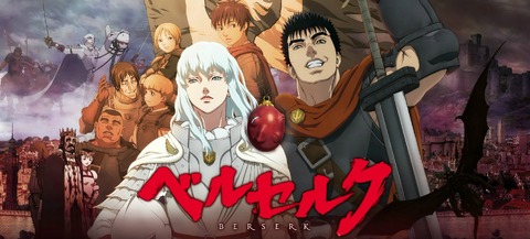 Berserk - Test de Berserk and the Band of the Hawk