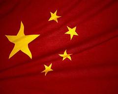 La Chine en passe d'ouvrir son marché du jeu en ligne