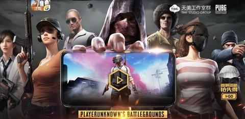 Playerunknown's Battlegrounds - Tencent annonce non pas une, mais deux versions de PUBG sur mobile