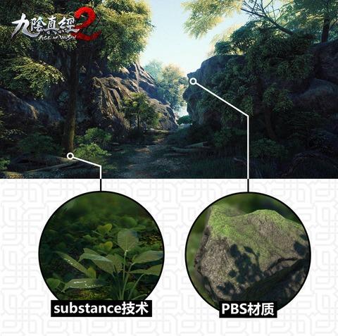 Age-of-Wushu-2-screenshot-2.jpg