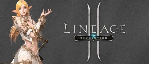 Lineage II Revolution - NCsoft esquisse Lineage II Revolution, le « premier vrai MMORPG sur mobile »