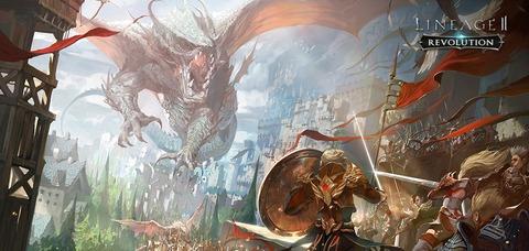 NCsoft - Lineage s'essouffle et NCsoft publie des comptes en berne