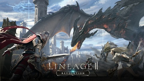 Lineage II Revolution - Zoom sur Lineage II Revolution, le « MMORPG mobile pour tous »