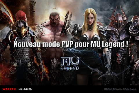 MU Legend - De la baston dans MU Legend