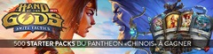 Distribution : 500 packs pour bien débuter dans Hand of the Gods: Smite Tactics