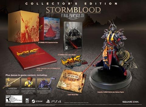 Final Fantasy XIV Online - Concours : avez-vous remporté votre édition Collector ou Complete de Final Fantasy XIV ?