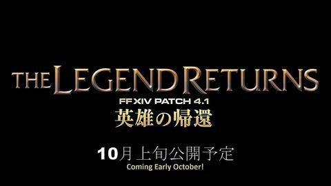 Final Fantasy XIV Online - La 38e Lettre du producteur LIVE dévoile la mise à jour 4.1