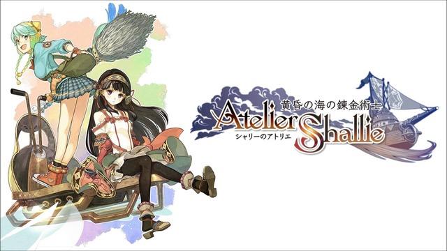 Atelier Shallie Plus Logo
