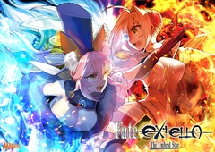 Test de Fate/Extella : The Umbral Star