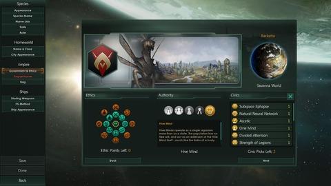 Stellaris - Test d'Utopia, second DLC de Stellaris