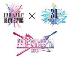 Les réservations pour la Fan Festa Final Fantasy Brave Exvius à Paris sont ouvertes