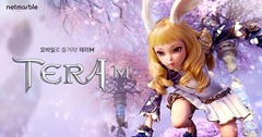 Tera M s'annonce en version occidentale