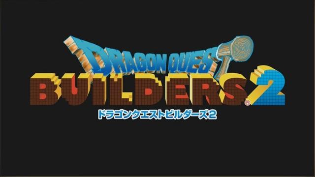 Logo de Dragon Quest Builders 2