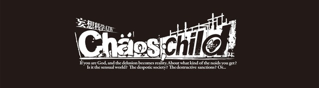 CHAOSCHILD Logo chaos child logo black
