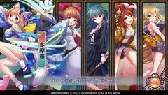 Announcement Screens TokyoTattooGirls JP SS 1