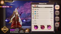 Capture d'écran officielle de Onmyoji