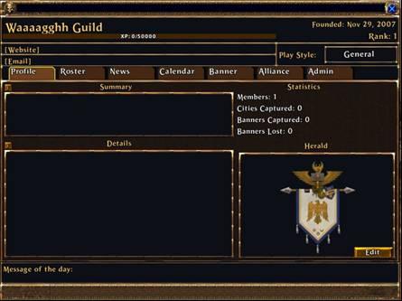 Profil de la Guilde