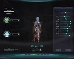 Outil de création d'avatars