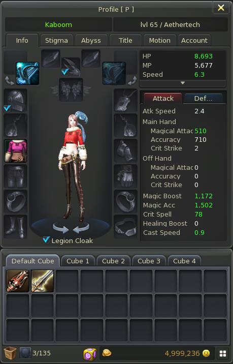 aion_patch_notes_111815-009.jpg