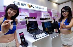 Aion optimisé pour la « 3D-Relief » en Corée