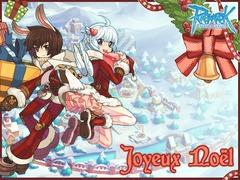 Noël sur Ragnarök Online