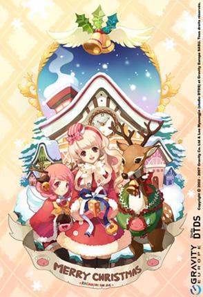 Joyeux Noël sur Ragnarok Online !