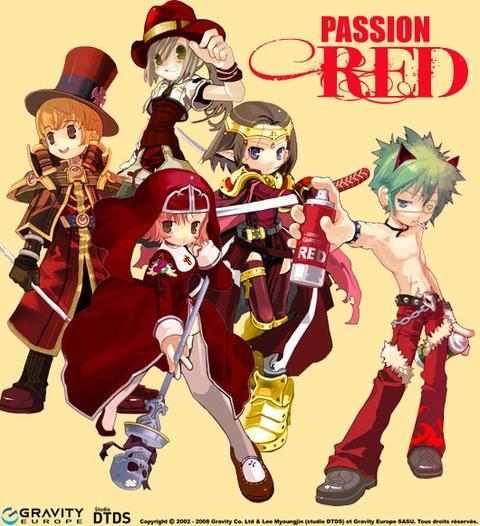 Passion Red: Nouvelle palette