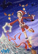flyff_christmas_illustration.jpg