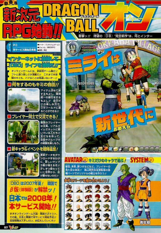 Scan de magazine Japonais
