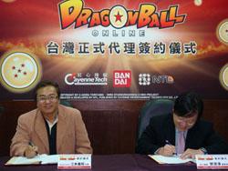 Dragon Ball Online - Dragonball Online arrive à Taïwan !