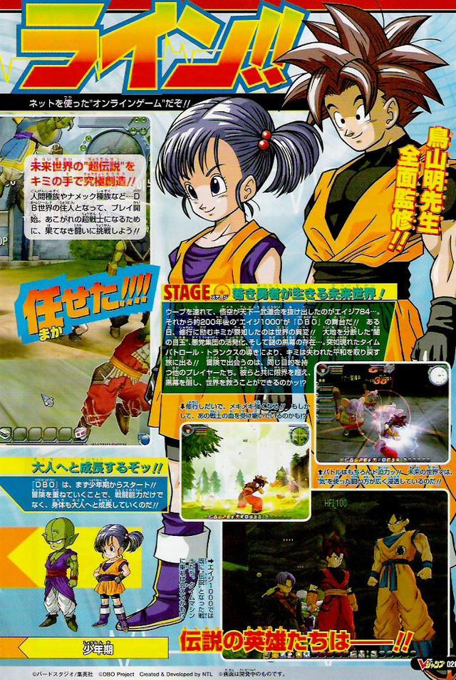 Scan d'un magazine japonais