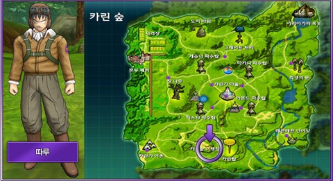 Dragon Ball Online - L'île de Papaya : nouveau contenu haut niveau