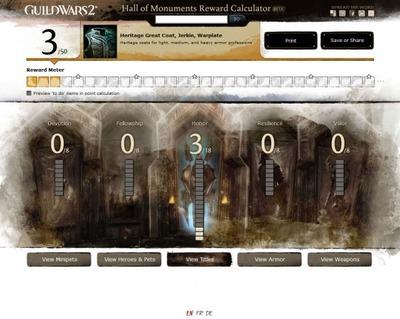 Récupération de vos récompenses du Panthéon des Hauts Faits