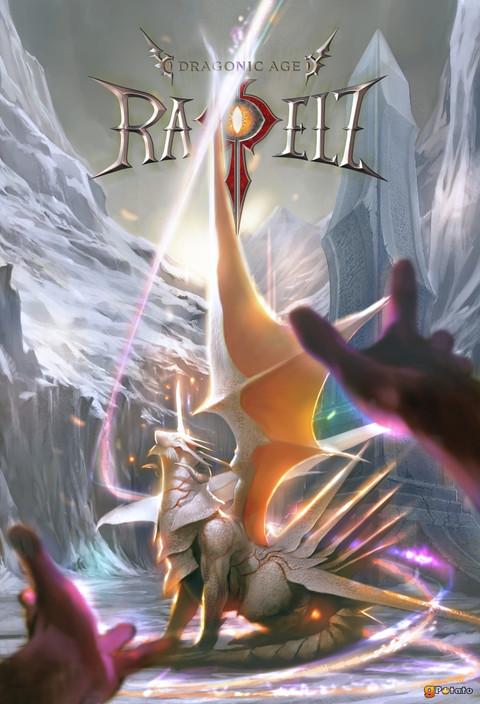 Rappelz - gPotato annonce officiellement l'Epic V de Rappelz : Dragonic Age