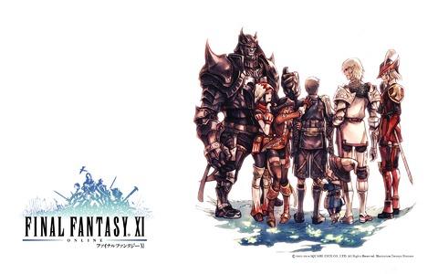 """Final Fantasy XI - Nouvelle campagne """"Bon retour"""" gratuit pour Final Fantasy XI"""