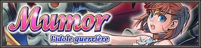 FFXI 2008 sunbreeze 1