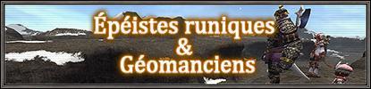 Final Fantasy XI - Événement Twitter « Épéistes runiques & Géomanciens »