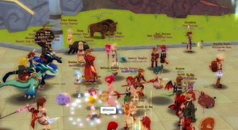 Dream of Mirror Online - Event : De nouveaux costumes en prévision