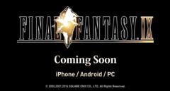 Final Fantasy IX fait son retour sur PC et Mobile