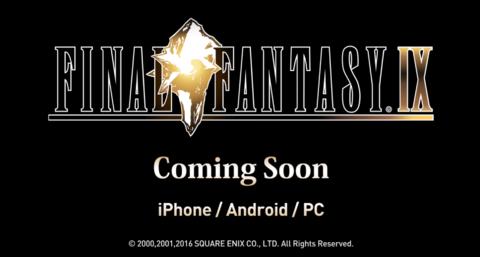 Square Enix - Final Fantasy IX fait son retour sur PC et Mobile